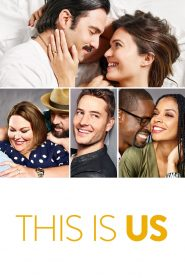 This Is Us (2016)