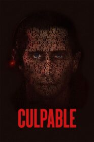 The Guilty: Culpable (2021)